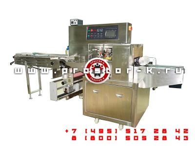 Горизонтальная упаковочная линия PROSTOR-450X