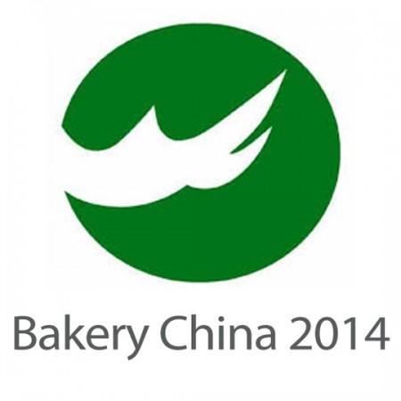 Выставка Bakery China 2014