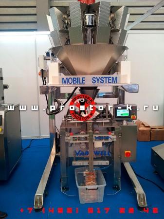 Фасовочно-упаковочное оборудование для низких помещений