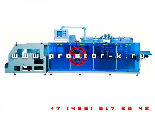 Горизонтально упаковочная машина PROSTOR-Дойпак