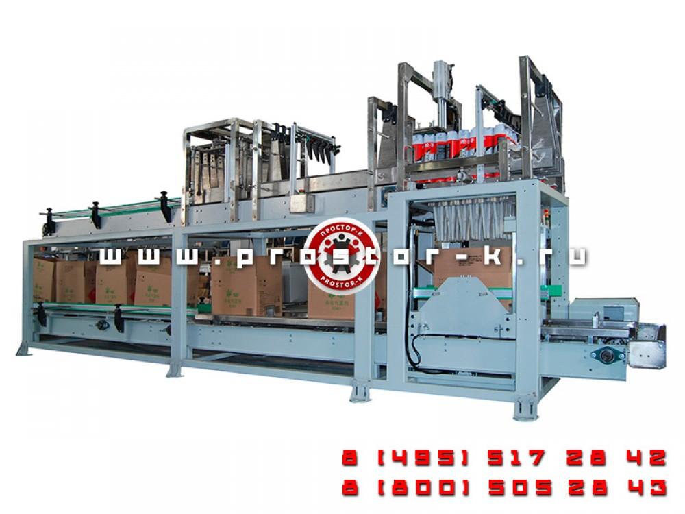 Dropping Case Packer (RSC) — Упаковочное оборудование