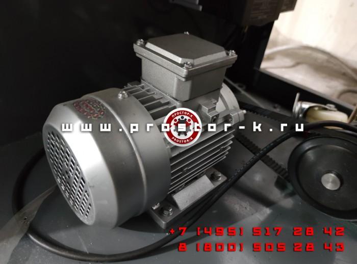 Двигатель 0,25 (кВт)