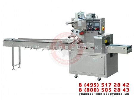 Горизонтальная упаковочная машина Флоу-Пак (Flow-Pack)