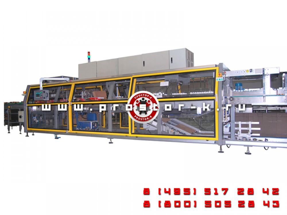 High Speed Case Packer