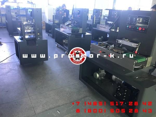 Упаковочные станки для штучной упаковки товаров — «Простор-К»