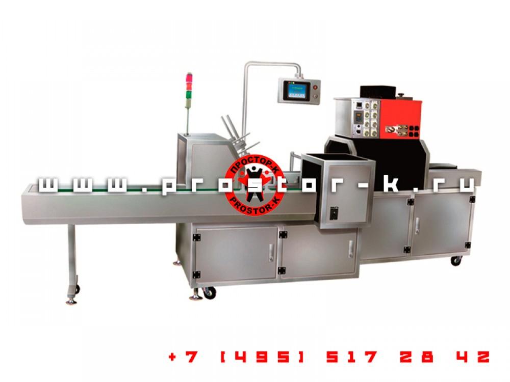 Автомат картонажный для упаковки группы продуктов в картонную коробку