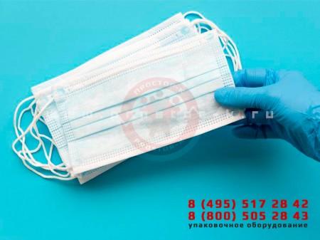 Упаковочное оборудование для медицинских масок