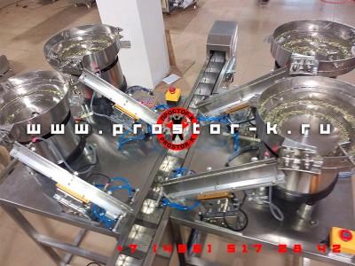 Фасовочно-упаковочное оборудование для болтов