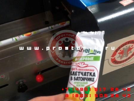 Устраняем проблему пережигания пленки на упаковочной машине