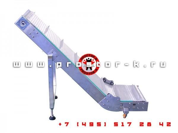 Акция - отводящий транспортер за 79 900 руб.