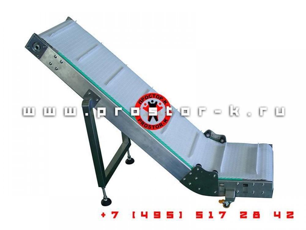 Отводящий транспортер для упаковочных машин