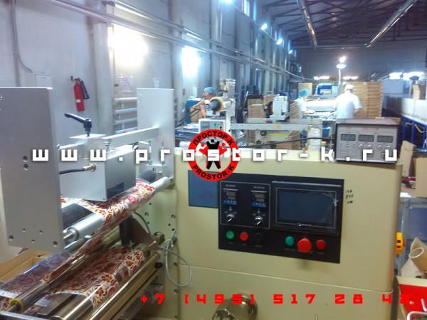 Термотранферный принтер для простановки даты