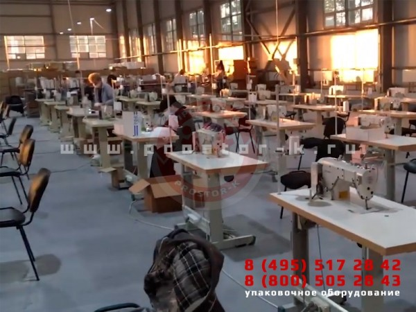 Запуск на производстве медицинских масок упаковочного оборудования