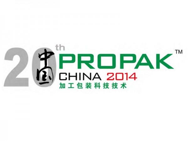 Выставка упаковочного оборудования ProPack-2014