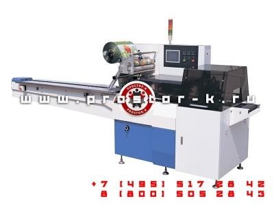 Горизонтальная упаковочная машина PROSTOR-450