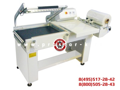 Полуавтоматическая термоусадочная машина Prostor-PA