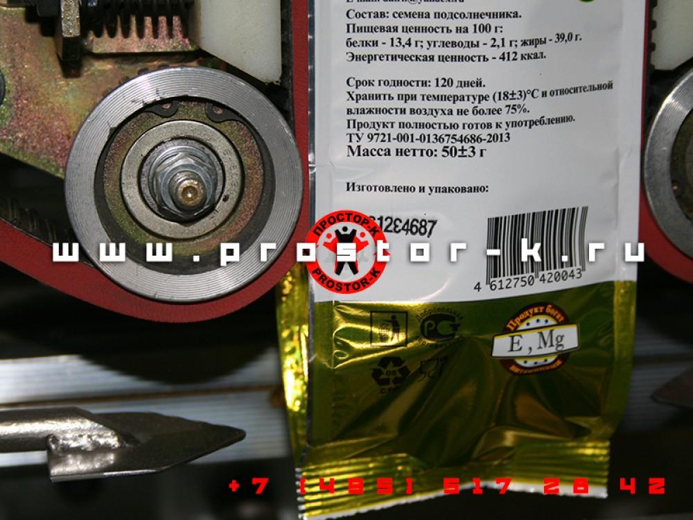 Фасовочно-упаковочный аппарат «эконом»