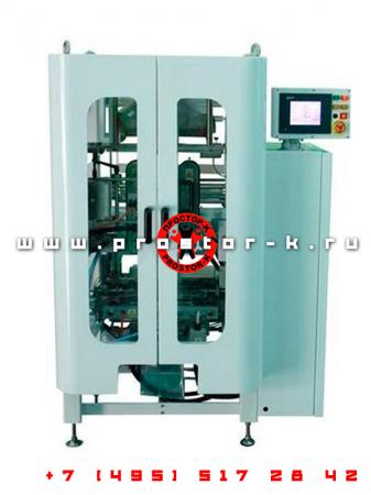 Упаковочных машина для автоматической упаковки мясной продукция