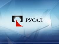"""Запуск упаковочного станка PROSTOR-450 в компании """"РУСАЛ"""""""
