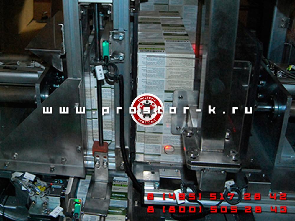 Side-Load Case Packer — упаковочное оборудование
