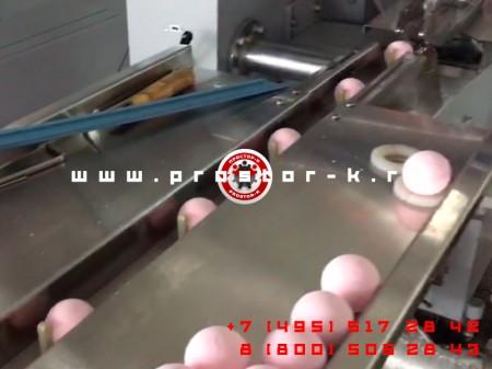 Оборудование для упаковки солевых бомбочек для ванны
