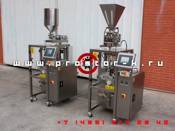 Оборудование для фасовки соли, сахара, специй