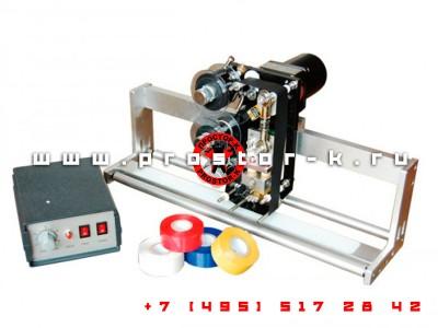 Ленточный термодатер - 700
