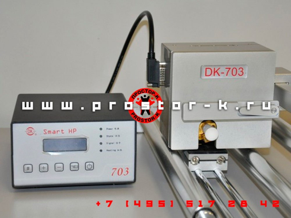 Ленточный термодатер - 703