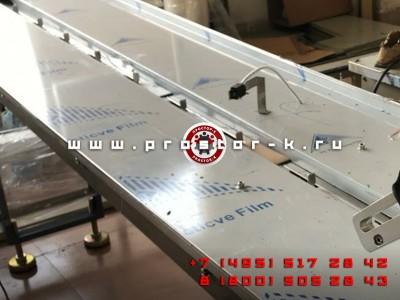 Транспортерная цепь с металлическими толкателями шаг 200 мм