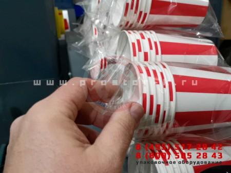 Упаковка пластиковых стаканчиков