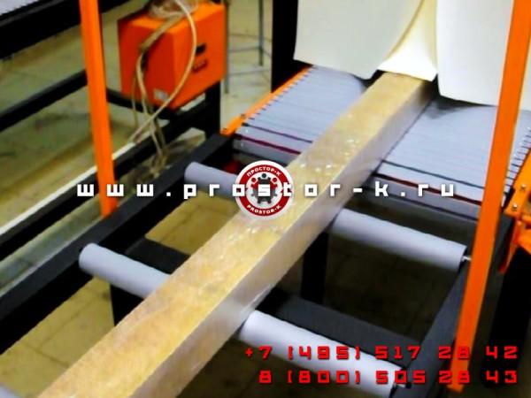 Оборудование для упаковки длинномерных изделий