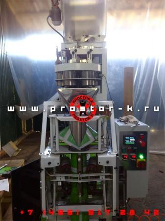 Оборудование для упаковки грунта