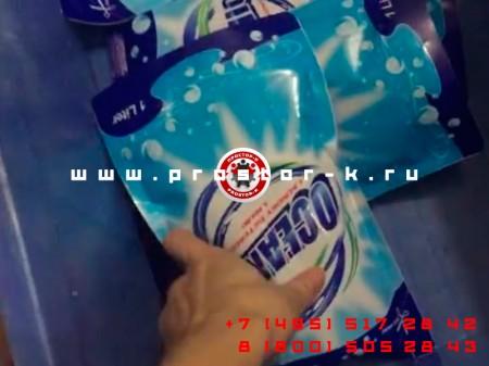 Розлив жидкого мыла в пакет дой пак