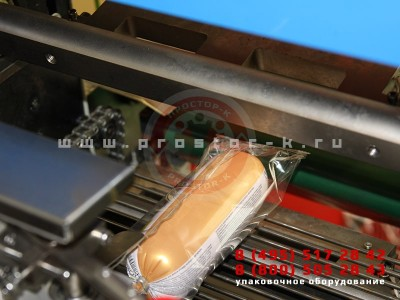 Оборудование для упаковки колбасных изделий