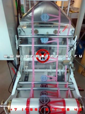 Упаковка замороженных морепродуктов — упаковочное оборудование