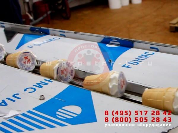 Оборудование для упаковки мороженого