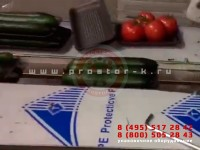 Упаковка огурцов с помидорами на подложке по 3-4 штуки