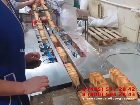 Запуск оборудования для упаковка печенья стопкой с автоукладчиком