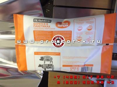 Групповая упаковка пельменей — PROSTOR-стандарт с нижней размоткой