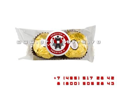 Упаковка конфет по 2 штуки