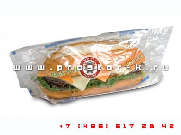 Машина для упаковки сэндвичей в пленку