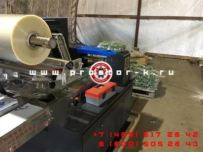 Оборудование для упаковки листового шпината
