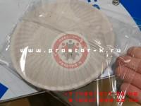 Упаковка бумажных одноразовых тарелок