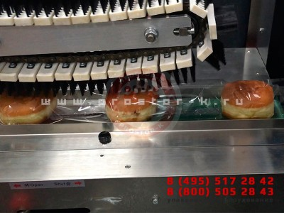 Оборудование для упаковки пончиков по-штучно