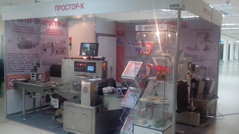 Выставка «Агропродмаш 2013»
