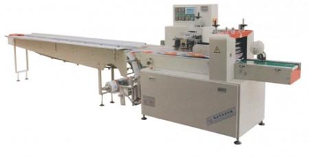 Введена в работу горизонтальная упаковочная машина XZB-450