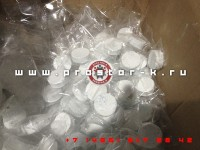 Оборудование для упаковки таблеток для посудомоечных машин