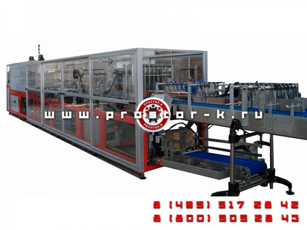 Continuous Tray Packer
