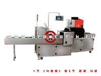 Оборудование для упаковки моторного масла