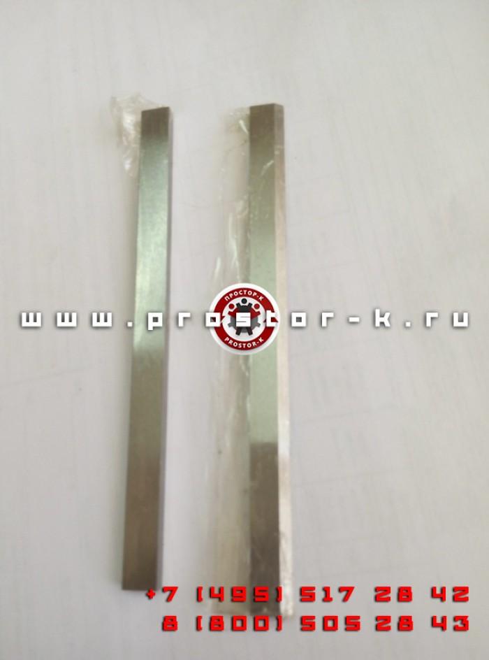 Нож отрежной для PROSTOR 250